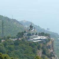Горы 7 (Крым)