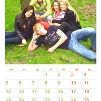 персональный календарь